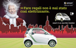 smart ed Electric Shopping
